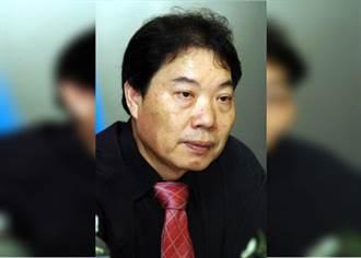 前亞化董座葉斯應違反證交法判刑五年 今入監服刑