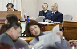立法院審查「總統職務交接條例草案」