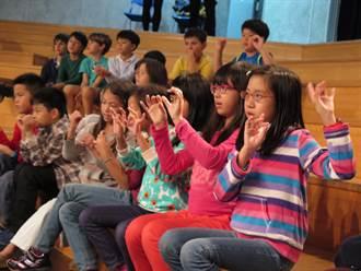 台北歐洲小學師生今公演《杜蘭朵公主》