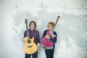 日本吉他雙人組DEPAPEPE 二度來台演出