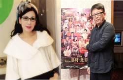 對台灣電影的致敬回眸 楊力州的《那時此刻》