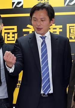 黃國昌連任時代力量黨主席