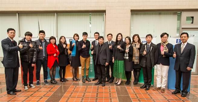 第14屆「ATCC全國大專院校商業個案大賽」,今(24)日上午在臺北市政府產業發展局舉辦啟動記者會。(產發局提供)