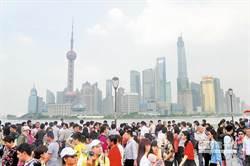 社評-負利率下中國經濟戰略新思維
