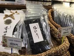 日本佐賀物產展 百種美食一網打盡