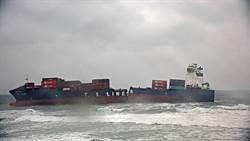 環保署要求德翔船東 登船抽油
