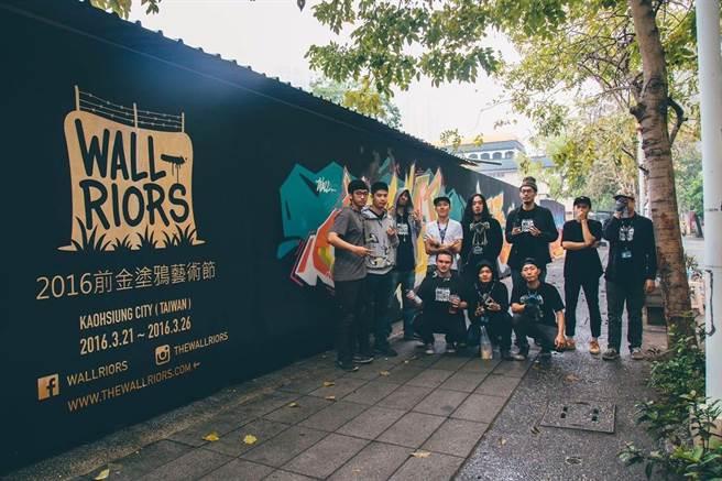 前金區公所邀請日、韓、台等6國10位塗鴉藝術家,用6天時間把老舊建築、街道牆面當作畫布揮灑,塗鴉作品令人耳目一新。(區公所提供)