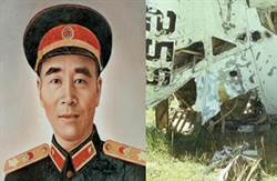 戰將林彪性子直 非陰謀家
