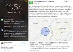 臉書為巴基斯坦爆炸案啟動平安通報站 但搞了烏龍