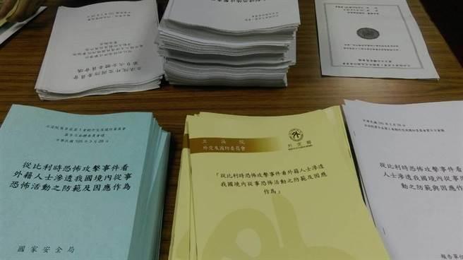 立法院外交國防委員會邀請國安局等單位專案報告我反恐及因應作為。(呂昭隆/攝)