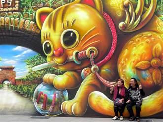3D立體繪畫大師圖龍「神獸-劍獅」 守護台南新天地