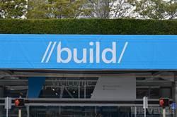 有機會在微軟Build 2016看見那些新品?