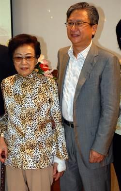 新光創辦人吳火獅夫人吳桂蘭辭世 享壽96歲