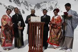 中市新人任台日觀光交流大使 純白婚禮日本高山登場