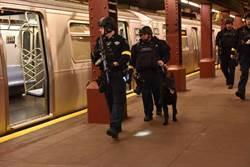 紐郵專欄:紐約客對恐攻幾乎零準備