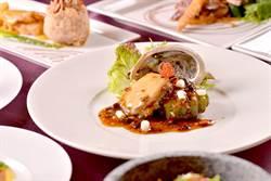新加坡御廚大倉久和獻藝 桃花林呈現中國珍味傳奇