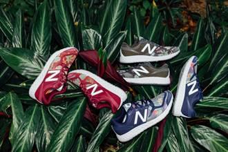 New Balance Midnight Bloom系列 復古革新 午夜花叢鞋尖綻放