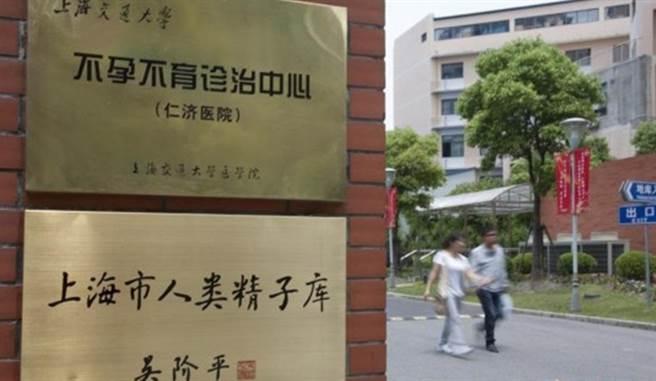 中國媒體盛傳,上海市人類精子庫用補助iPhone 6S為誘餌,藉以號召中國民眾踴躍捐精。圖為上海市人類精子庫。(圖取自網路)