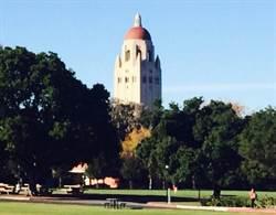 超難進 史丹佛大學錄取率創新低