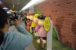 歡慶兒童節 高捷鳳山西站打造查理布朗主題展