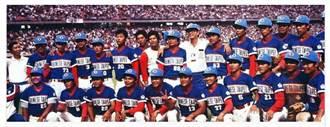 棒球風》華麗的1984奧運中華成棒隊