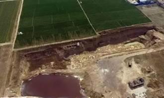 山東良田出現「天坑」 灌滿工業廢水
