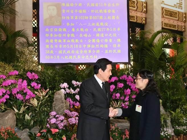 陳蘊瑜將軍的後人陳瑾接受馬總統的表揚,感念陳將軍的抗戰貢獻(圖/馬英九總統臉書)