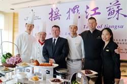 香格里拉台南遠東邀四大名廚客座獻藝
