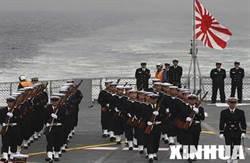 陸專家:日新安保法可出兵台海