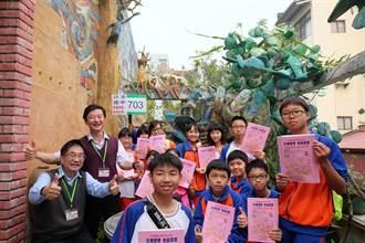 北港國中學生走讀 驚艷家鄉隱藏版「藝術醫院」