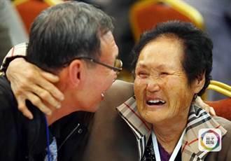 北韓中止兩韓人道交流