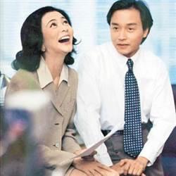 關之琳曬往昔合影悼張國榮 網友嘆:梅姑也走了