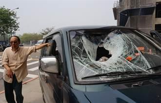上次開車被鋼條打 這次巨石砸破車窗愛犬受傷