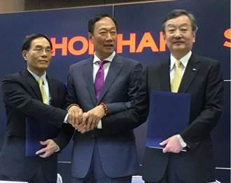 鴻夏正式簽約 日財經產業界人士大多看好