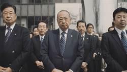 25年來冰棒將首漲三元 日本老闆率百名員工道歉