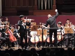 曾宇謙挑戰蕭泰然《小提琴協奏曲》飄揚新加坡