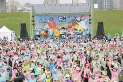 儿童节卡通慢跑 5千位跑者共襄盛举