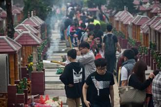 外媒稱中國祭祖已沾染消費主義
