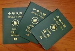 外交部宣布加入全球入境計劃  入境美國免排隊