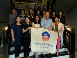 中華民國婦女聯合會巴拉圭分會聯誼茶敘