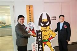 台中市「Taichung路平小英雄」開放線上投票