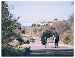 VAST全新支線BETWEEN WAVES Collection 填補你的缺