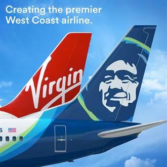 維珍航空併購案公布 成交價26億美元