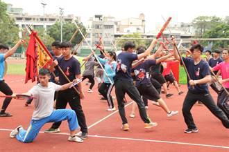融合各家陣法菁華 台南大學實力強