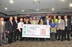 高雄兩大不動產公會捐款高市府 添置AED