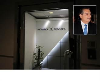 巴拿馬文件洩密案 律師馮賽卡堅稱被駭要申訴
