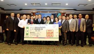 高雄市2大不動產公會 捐贈全市國中小AED