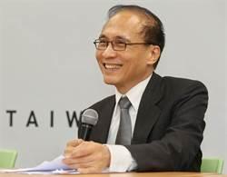 新閣揆林全宣布首波人事 副閣揆林錫耀