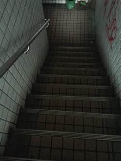 閒置天橋與地下道 燈壞積水斑駁遭詬病