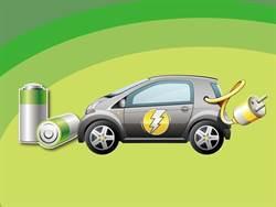 電動車翻轉鋰電池產業